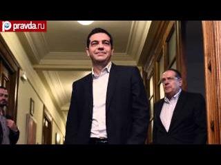 Греция признала поражение перед Евросоюзом.