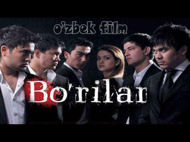 Borilar (ozbek film)   Бурилар (узбекфильм)