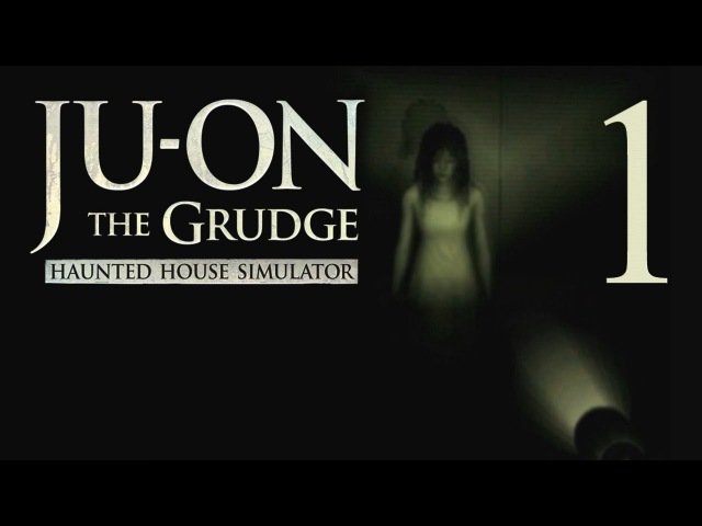 Ju-On: The Grudge прохождение девушки. Часть 1 - Призрак на фабрике