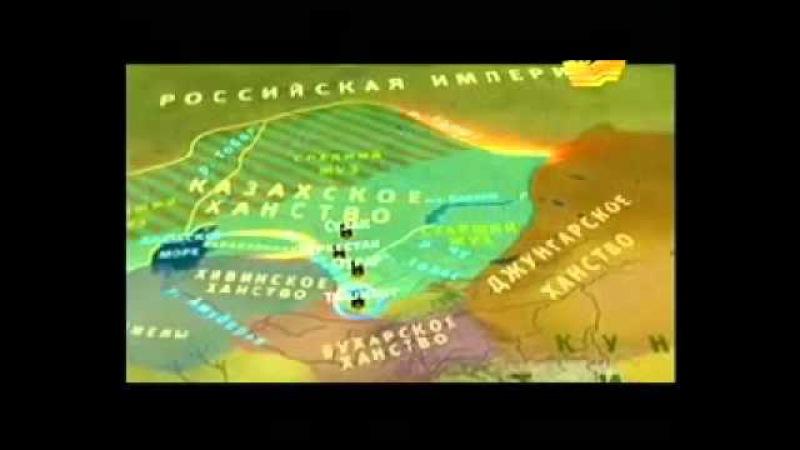 Қазақ елі 13 серия Қазақстан тарихын біле жүріңіз