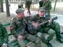 Мы умирали за героин и нефть... армейская, гитара