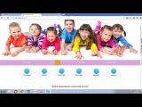 ПРОЕКТ http   round help com