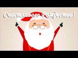 Рождественские Песни на Английском ❄ Волшебная Новогодняя Музыка ❄ Колядки на Рождество в Английский