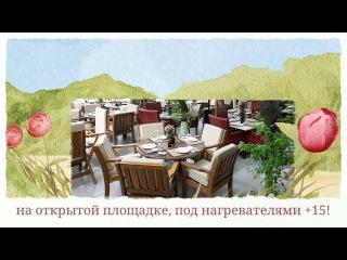 www.kwa-gold.ru - Уличные инфракрасные обогреватели KVIMOL