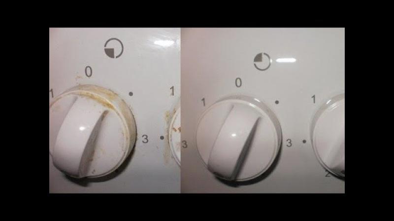 Как очистить ручки у газовой плиты (2 Способа). Простой и экономный способ!