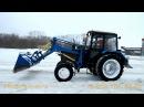 Чистка уборка снега трактор МТЗ. Самара, Тольятти, Жигулёвск
