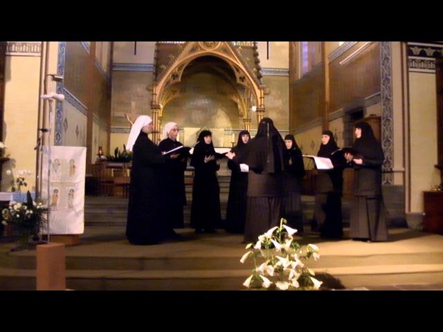 Поют сестры Свято-Елисаветинского монастыря в Бельгии. Май, 2014 год.