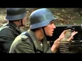 Мост  |   Военные фильмы 2013