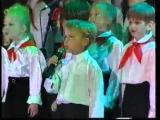 Детский хор -