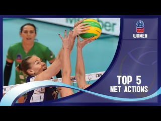 Stars in Motion Episode 6 - Top 5 Net Actions - 2016 CEV DenizBank Volleyball Champions League