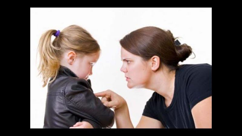 Связь невроза и детства Часть 1 Как воспитать невротика