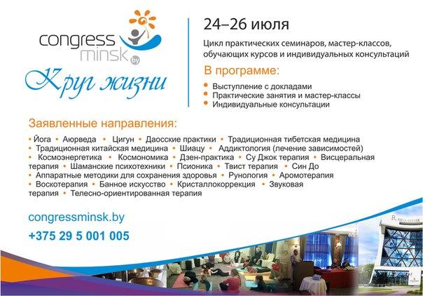 программа передач 24 июля 2011