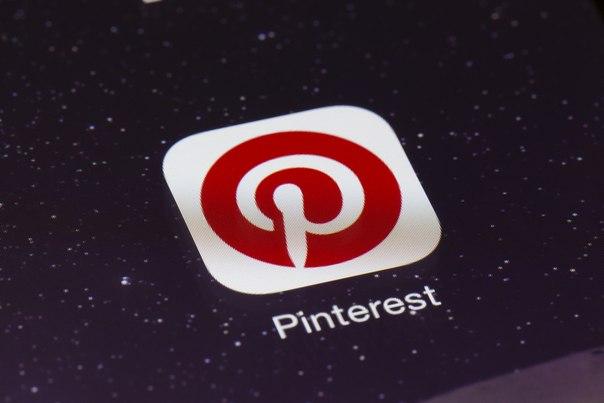 Çin Pinterest Görsel Paylaşım Sitesini Yasakladı