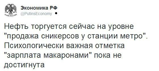 Я готов прилететь в Минск в любой день для переговоров по Донбассу, - Грызлов - Цензор.НЕТ 8959