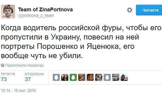 Узбекистан досрочно отменил дополнительный импортный сбор в отношении украинских товаров - Цензор.НЕТ 2848