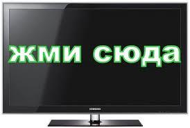 Мультик Фиксики - Все серии подряд - Сборник 3 (серии 15-20). http://season