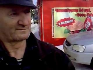 Дед Бам Бам против Путина Дед БОМ БОМ эпизод-166
