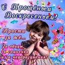 Ирина Недвига фото #27