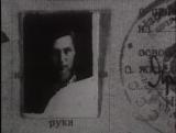 Не казните моего убийцу... История смертной казни в России / часть 2