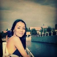Ирина Шлепина