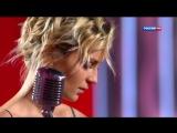 Полина Гагарина - Я тебя не прощу никогда (Субботний вечер)