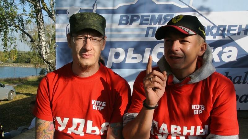 Интервью с организатором турнира РыбаLOVE » Freewka.com - Смотреть онлайн в хорощем качестве