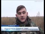 Наемников России учат воевать на морпехах в Широкино