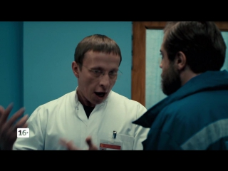 Интерны 14 сезон 5 серия / Анонс 28.01.2016 / Kino-Home.TV