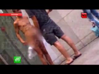 Пьяный голый Алексей Панин устроил скандал на курорте