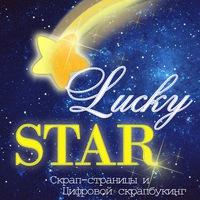 luckystar_scrap