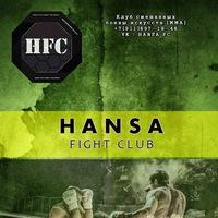 Логотип HANSA FC