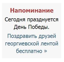 Шапки и бесплатные подарки в честь 9 Мая Вк