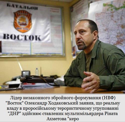 Боевики применили запрещенное оружие в районах Опытного и Авдеевки, - пресс-офицер - Цензор.НЕТ 3383