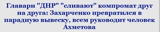 Боевики применили запрещенное оружие в районах Опытного и Авдеевки, - пресс-офицер - Цензор.НЕТ 2263