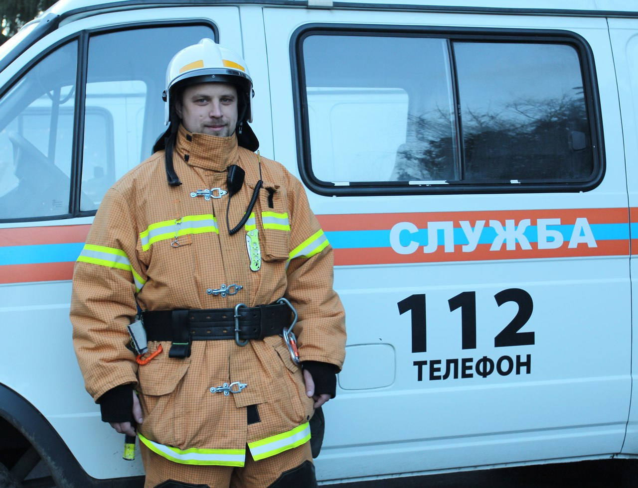 Евгений Семернин