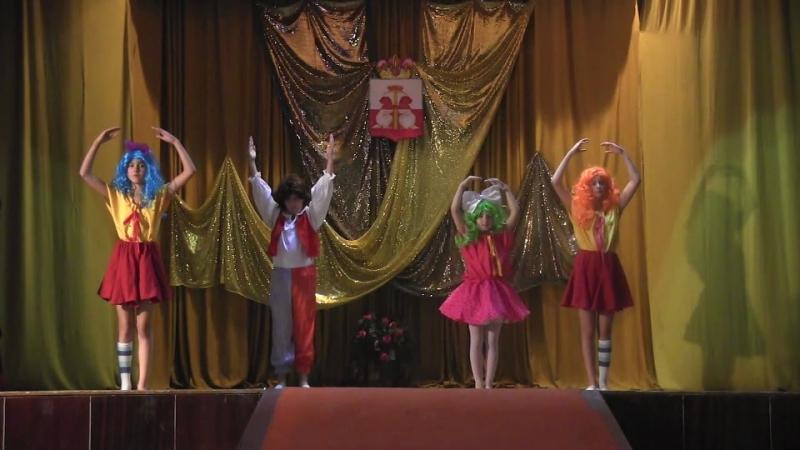 Танец Кукол ДК им Кошевого День Шахтёрского 2015