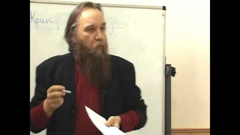Лекция 1 Вводная Структурная социология русского общества