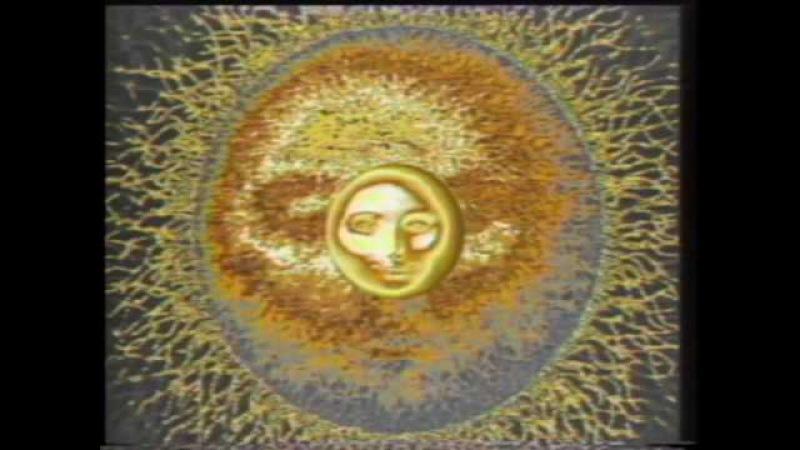 Солнечный камень (Sunstone, 1979) - Эд Эмшвиллер.