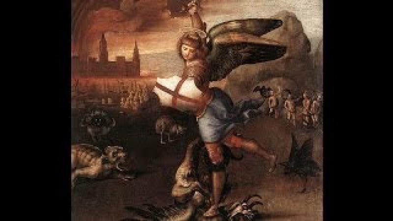 Библия. Новый Завет. Откровение Иоанна Богослова (Апока́липсис)