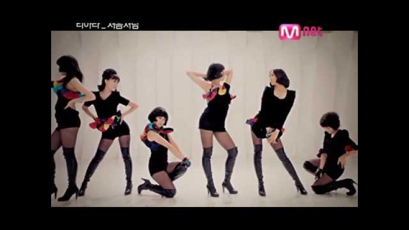 [MV] T-ara - Like The First Time