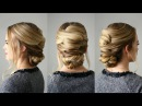 Criss Cross Wrapped Updo | Missy Sue