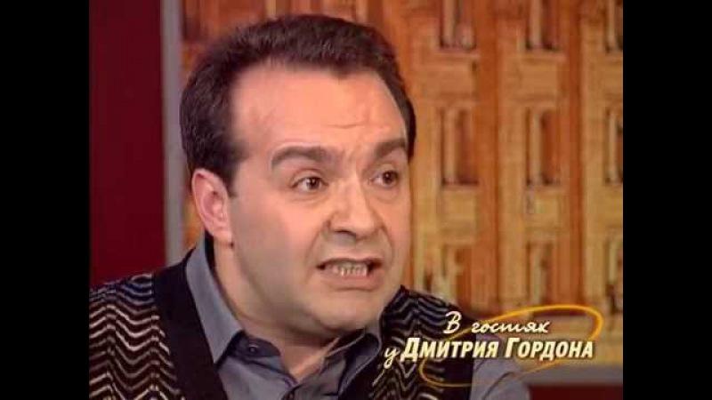 Виктор Шендерович. В гостях у Дмитрия Гордона. 3/3 (2007)