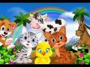 Как говорят животные - Обучающий мультик для детей
