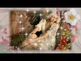 Лора Виталь - Без тебя