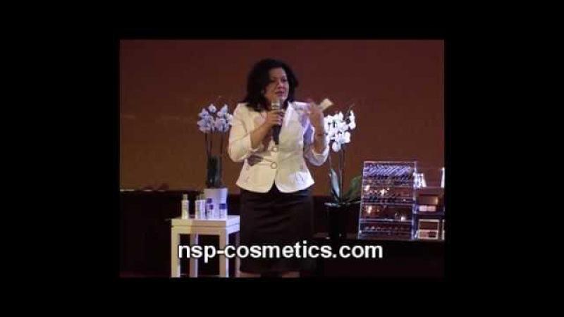 Косметика Натрия - семинар по косметике NSP