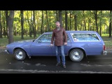 рассказ Chevrolet Impala Station Wagon