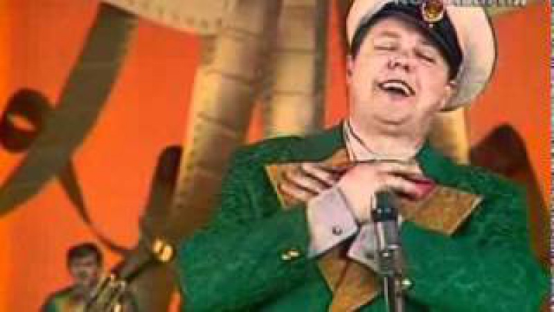 Песня Остапа Бендера не вошедшая в фильм 12 стульев