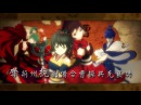 【洛天依】Luo Tianyi - 權御天下 Sun Quan The Emperor (English Translation Pinyin)