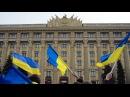 `Киев насилует Украину`