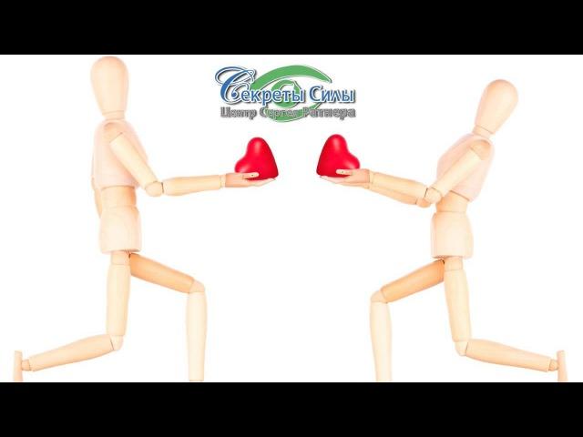 Медитация Исцеляем суставы. Целительная медитация от Сергея Ратнера